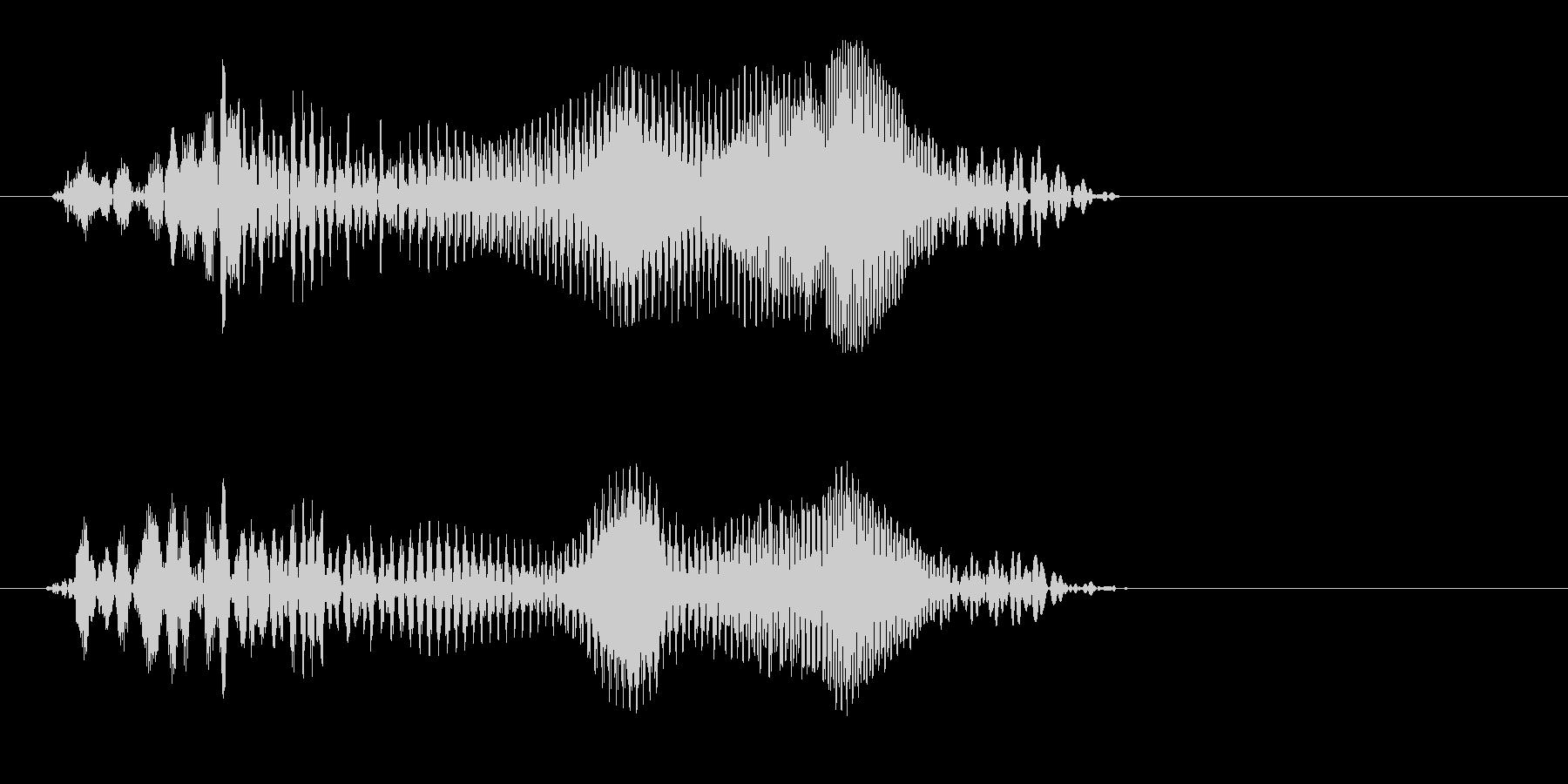 ピョンッ(ファンシーなかわいい効果音)の未再生の波形