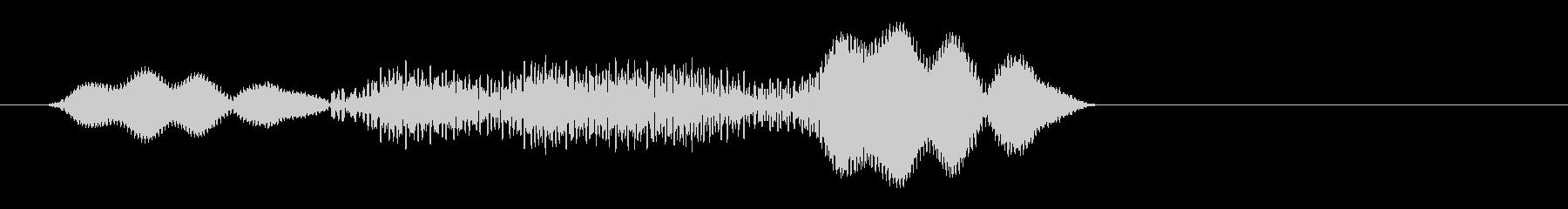 ピュイッ (決定音)の未再生の波形