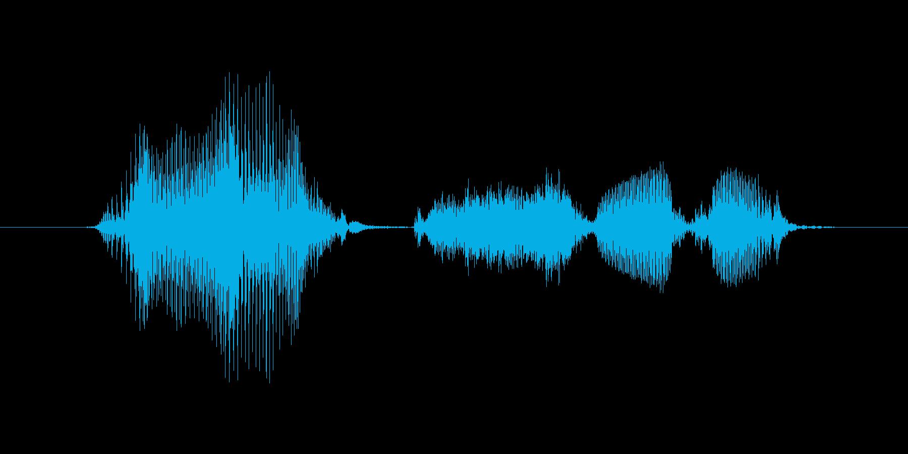 予約するの再生済みの波形