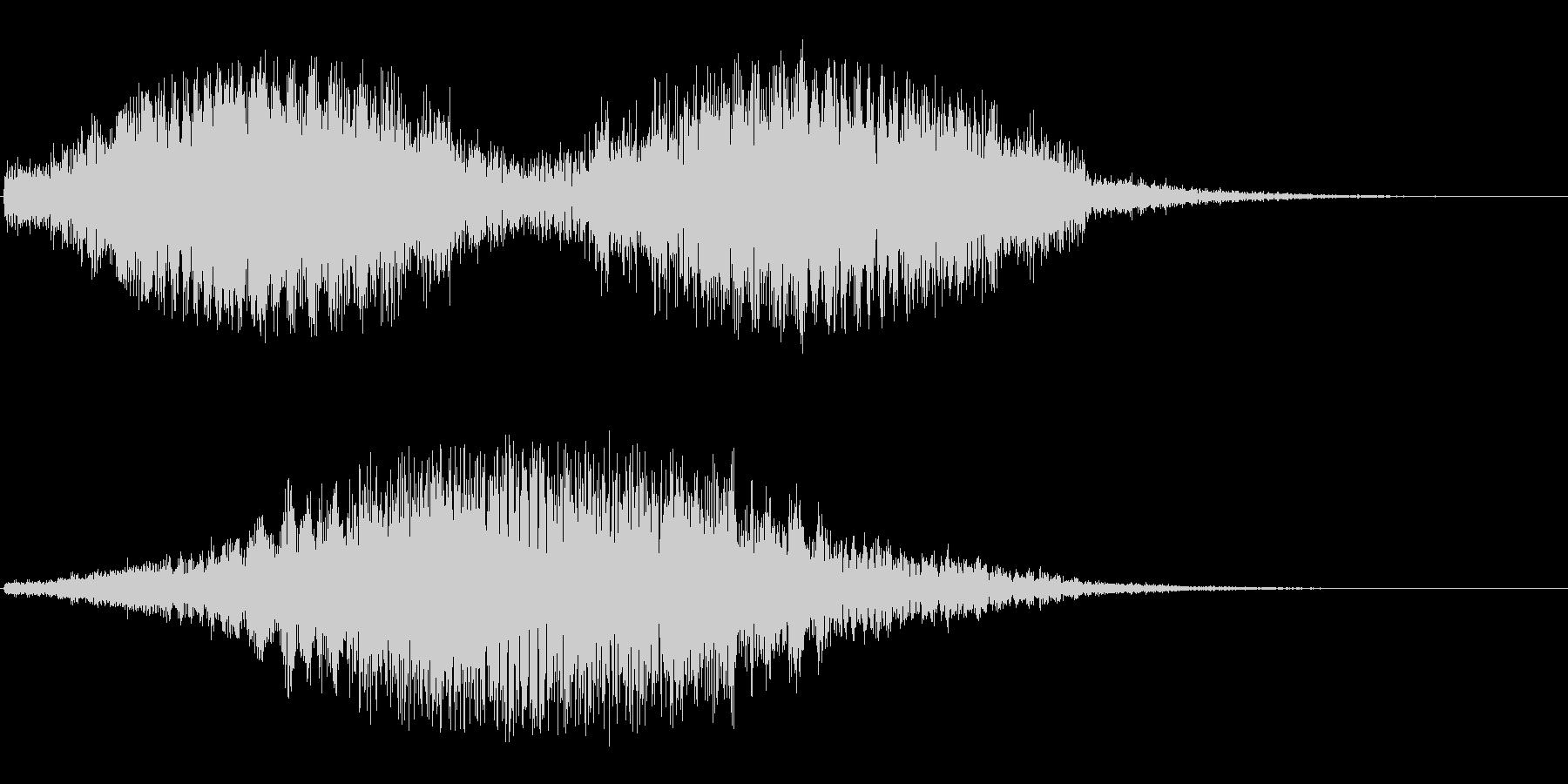 不思議な感じの下がって上がる音の未再生の波形