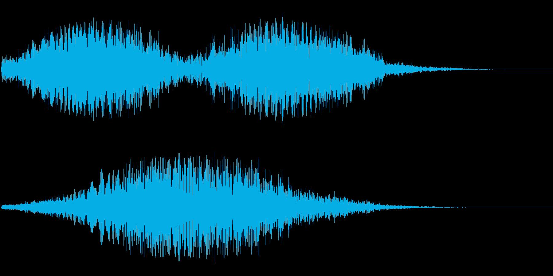 不思議な感じの下がって上がる音の再生済みの波形