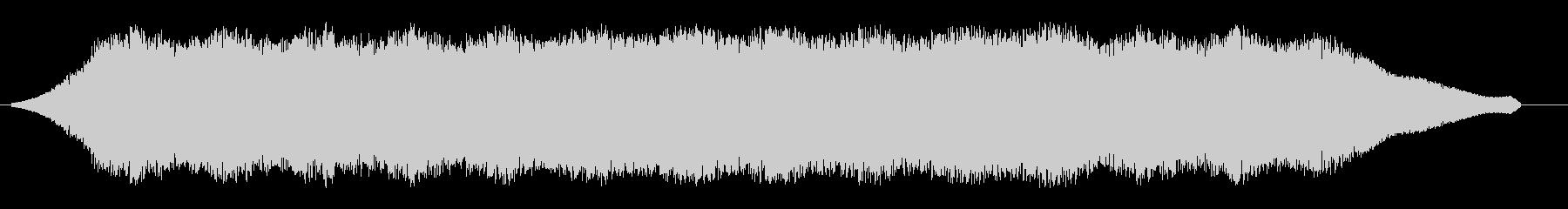 ビウィウィウィ(強めのUFO飛行音)の未再生の波形