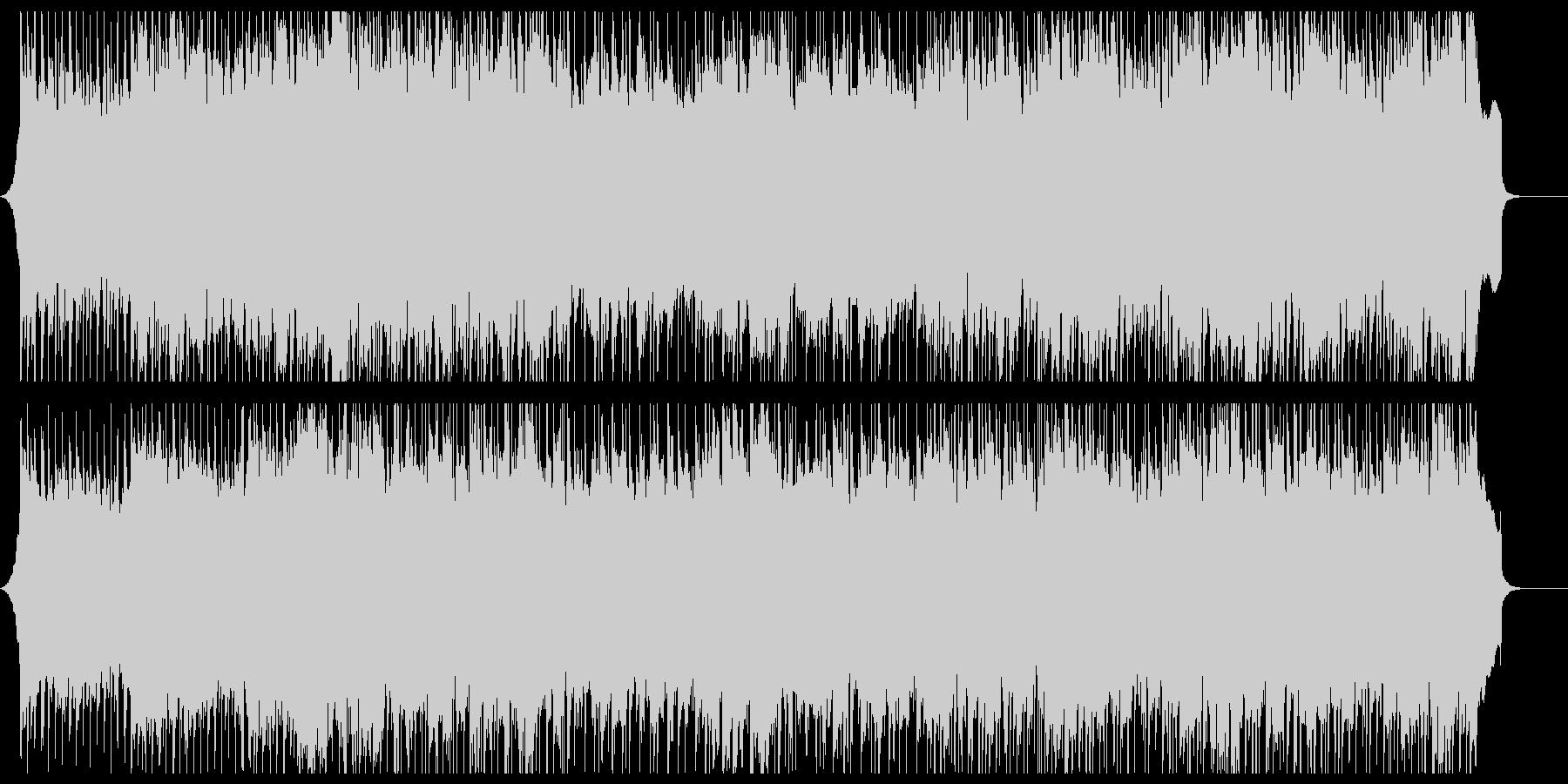 熱いロックの未再生の波形