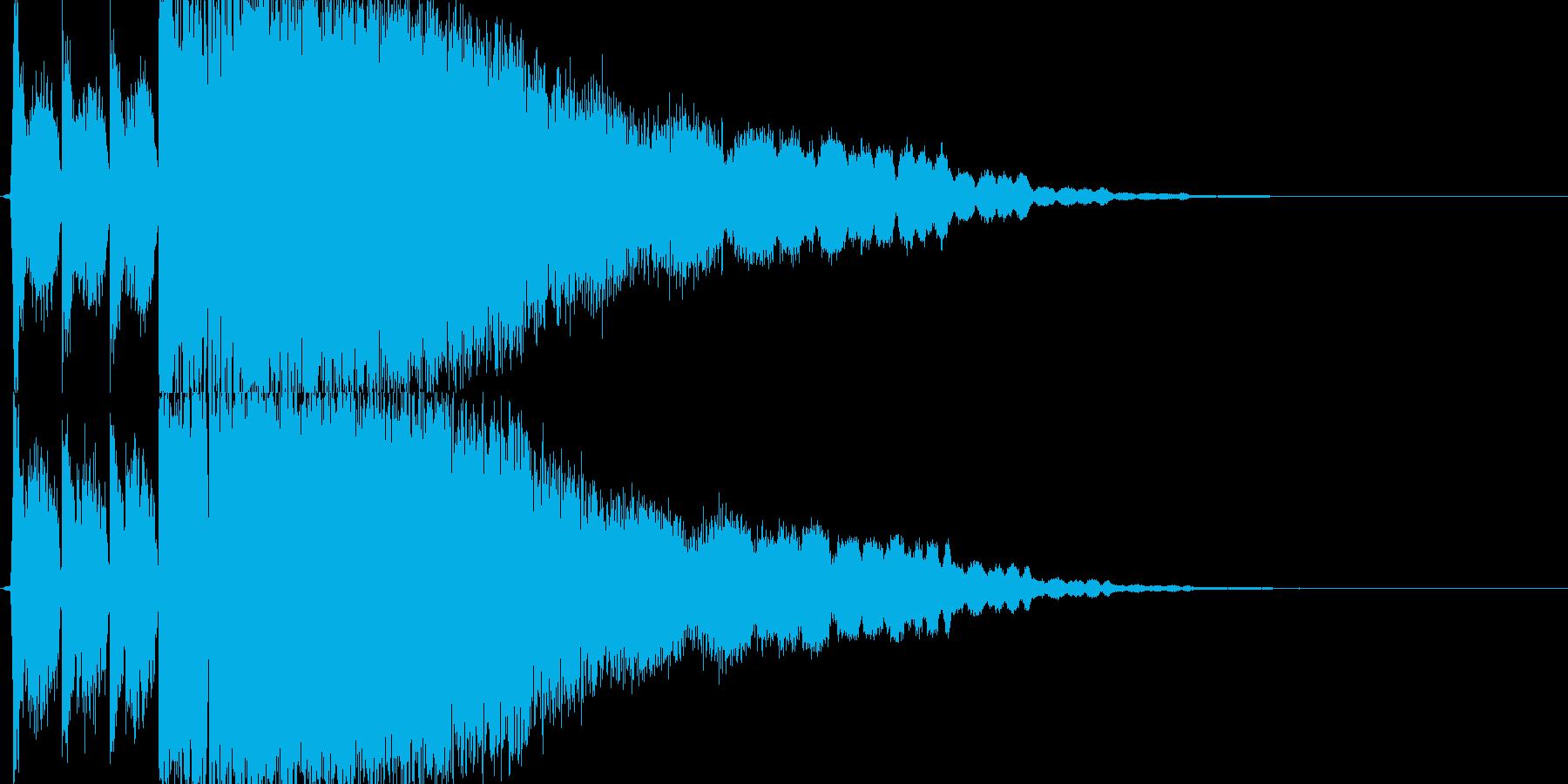 インパクトのある効果音の再生済みの波形