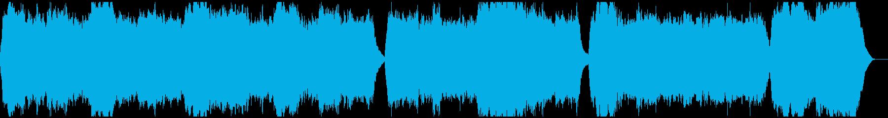 パイプオルガンによる厳粛なハーモニーの再生済みの波形