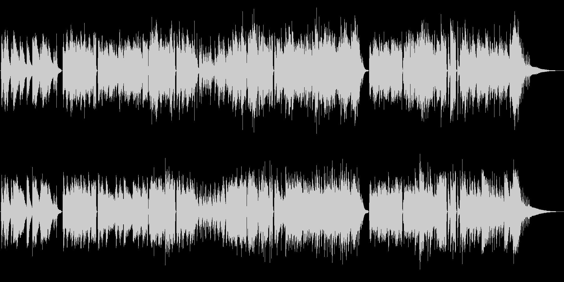 有名な曲のカバーアレンジの未再生の波形