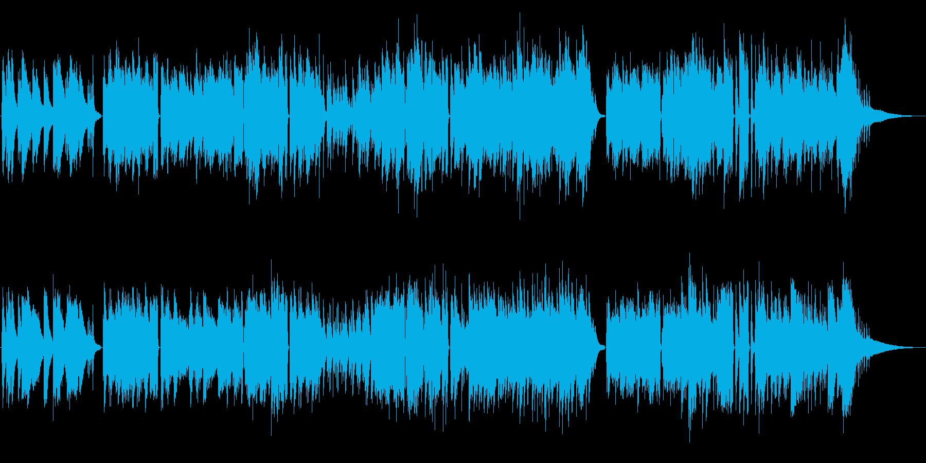 有名な曲のカバーアレンジの再生済みの波形