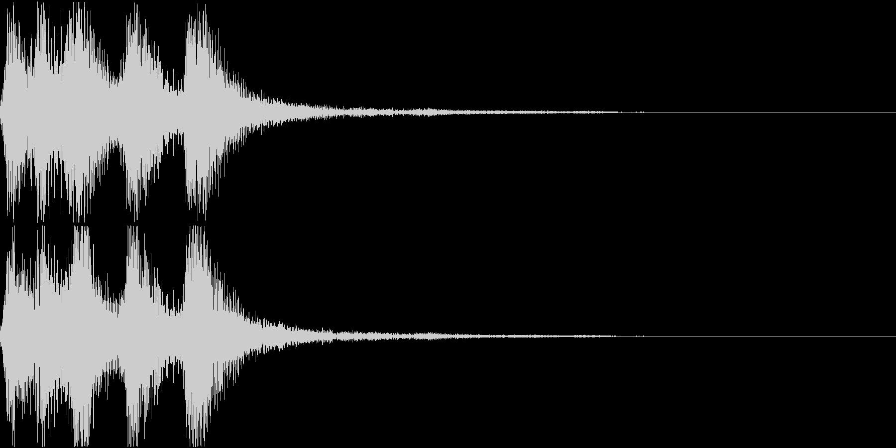 ラッパ ファンファーレ 定番 13 早いの未再生の波形