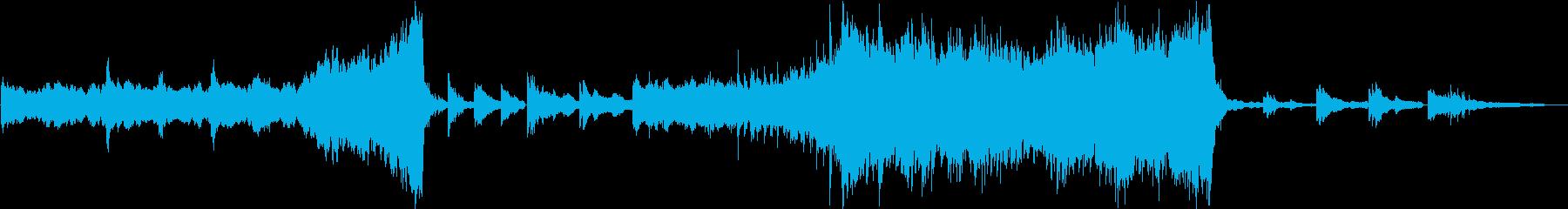 静寂から展開する少し切なく壮大なオケ楽曲の再生済みの波形