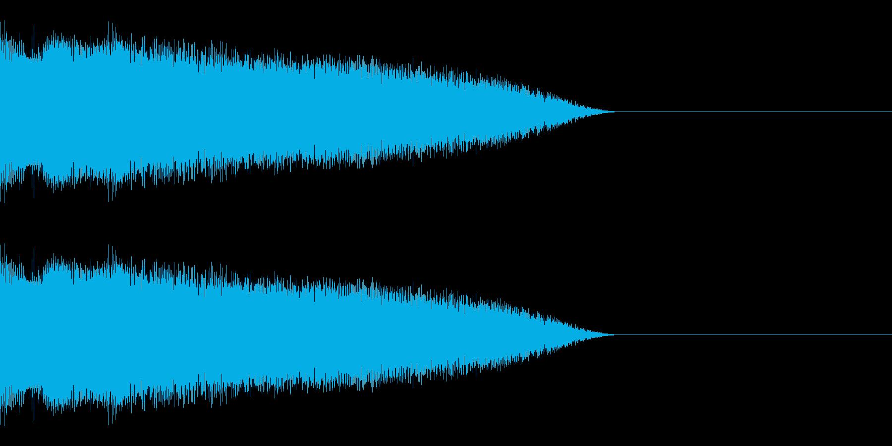 ビーム音01の再生済みの波形