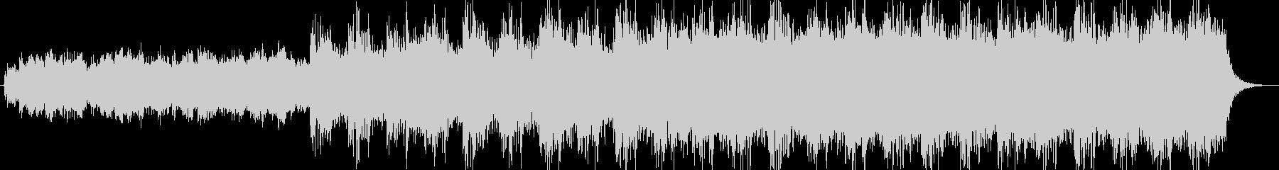 ハリウッド風ホラー映画オーケストラBGMの未再生の波形