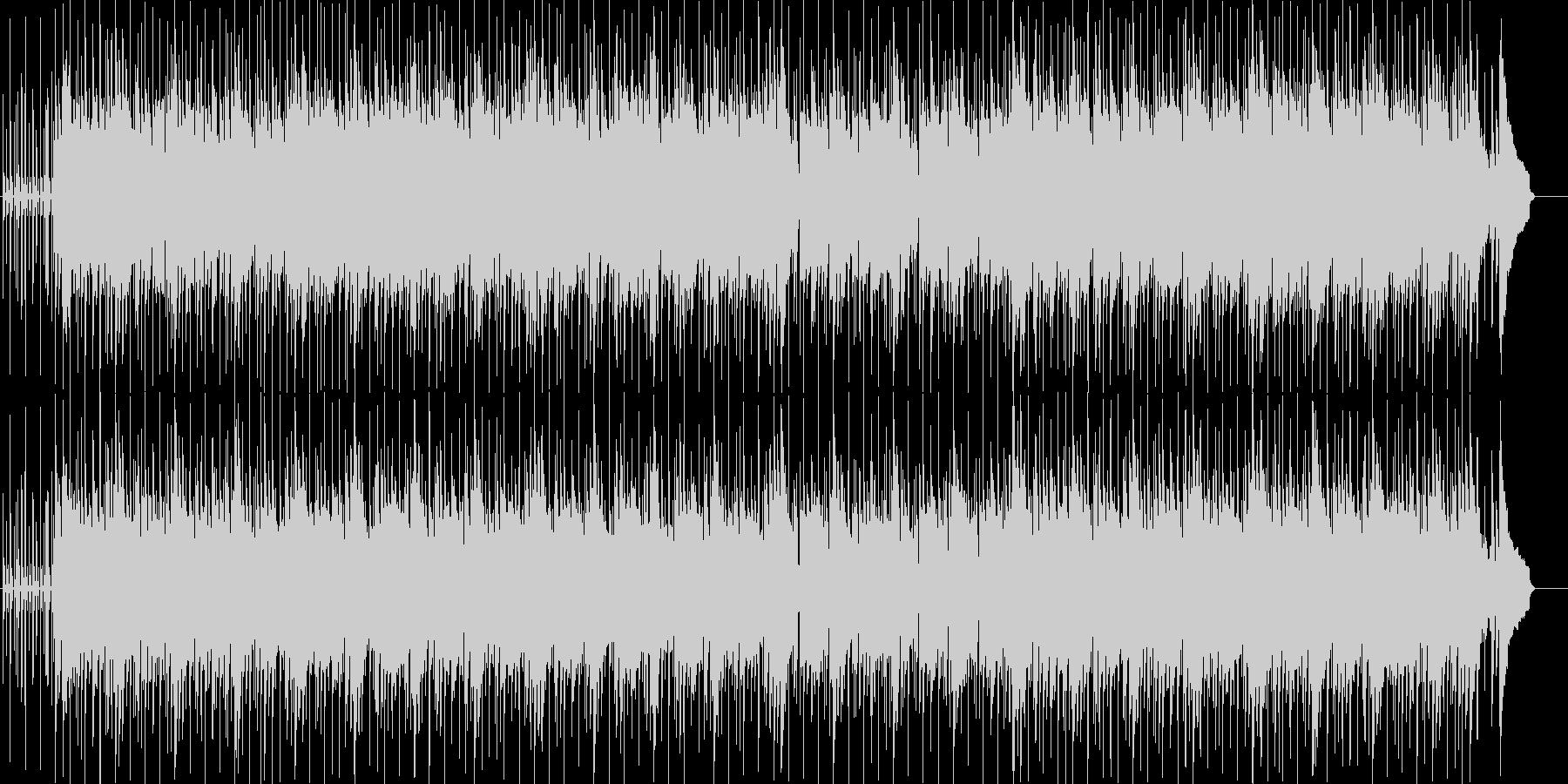 充実した目覚めをイメージしたポップスの未再生の波形
