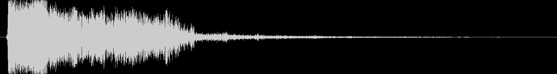 ピシューという派手な音の未再生の波形