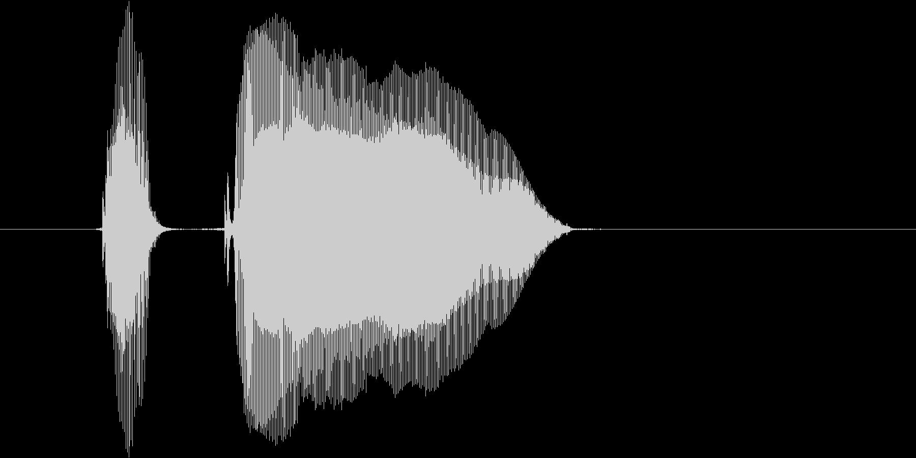 「パコーン」の未再生の波形