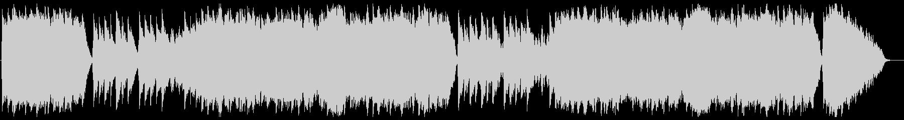 オーラ・リー(ラブ・ミー・テンダー原曲)の未再生の波形