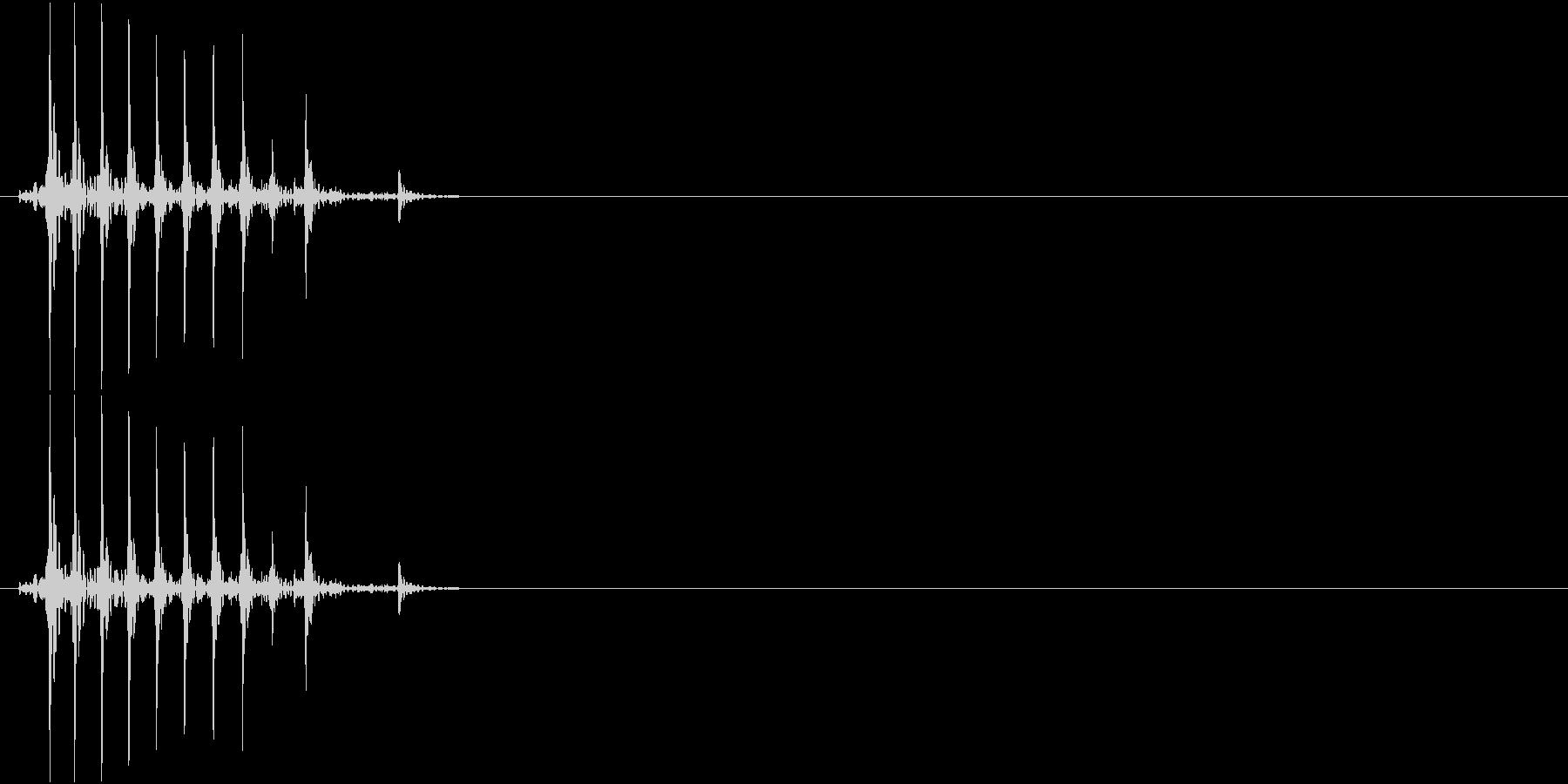 バーッ 8(八)中国語(広東)20代男の未再生の波形