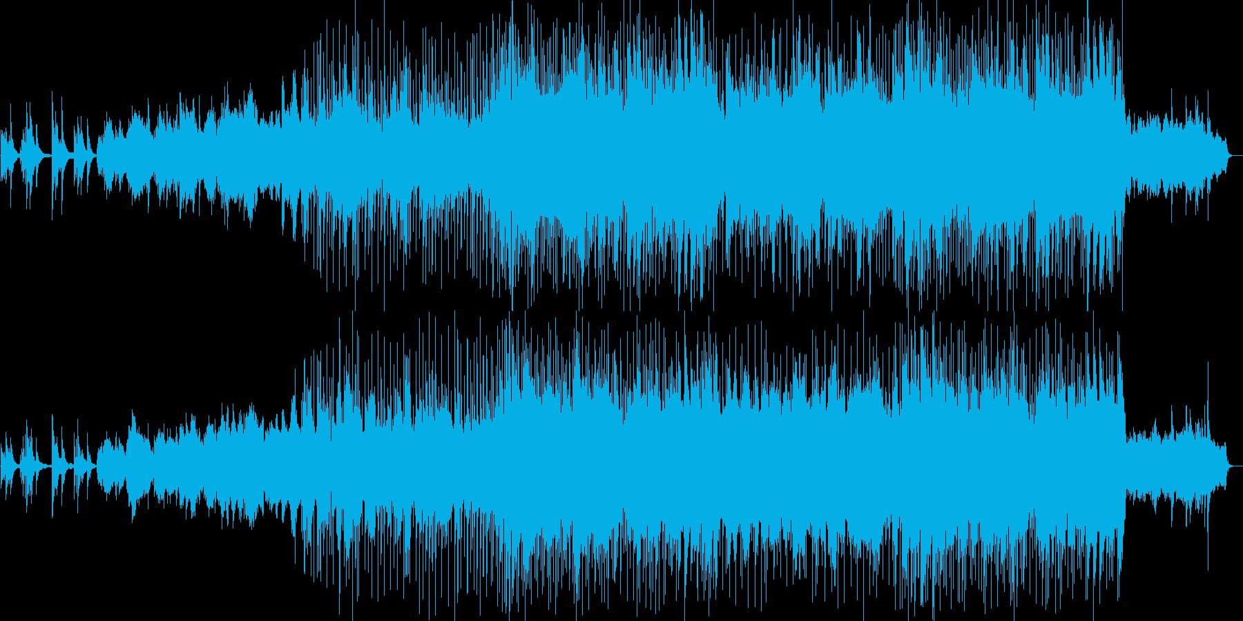 エンディング・卒業にぴったりの感動BGMの再生済みの波形