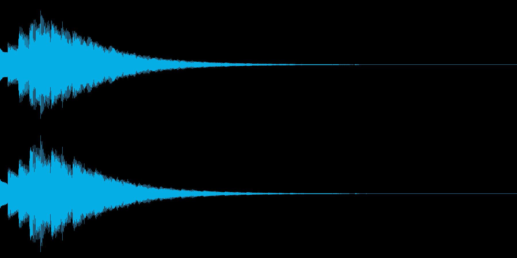 キラリン/かわいい/注目/エコーの再生済みの波形