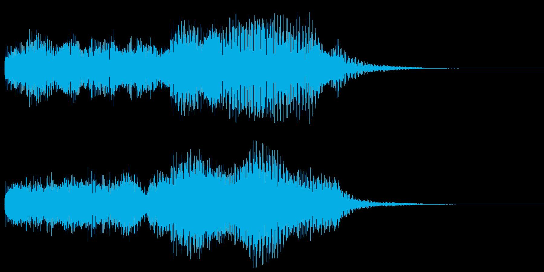 クリア レベルアップ 達成 ソフト版の再生済みの波形