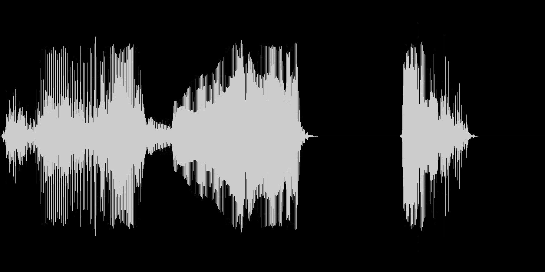 タイムアップの未再生の波形