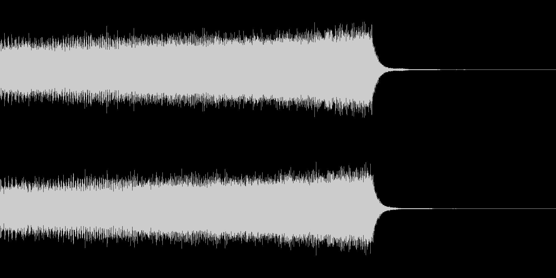 エネルギー注入の未再生の波形