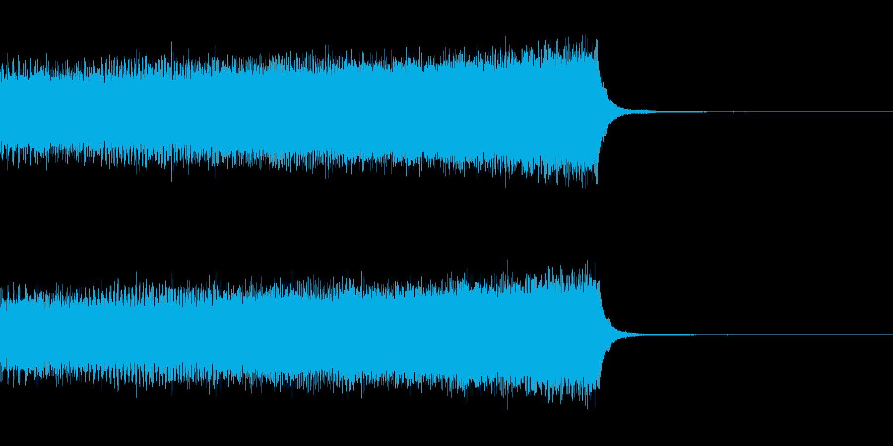 エネルギー注入の再生済みの波形