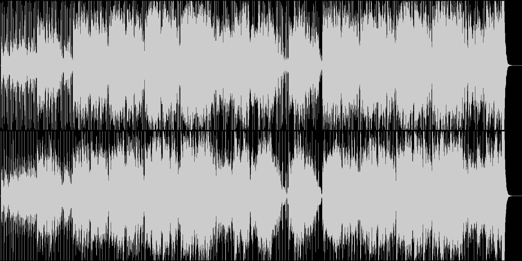 シリアスで緊張感のある曲の未再生の波形