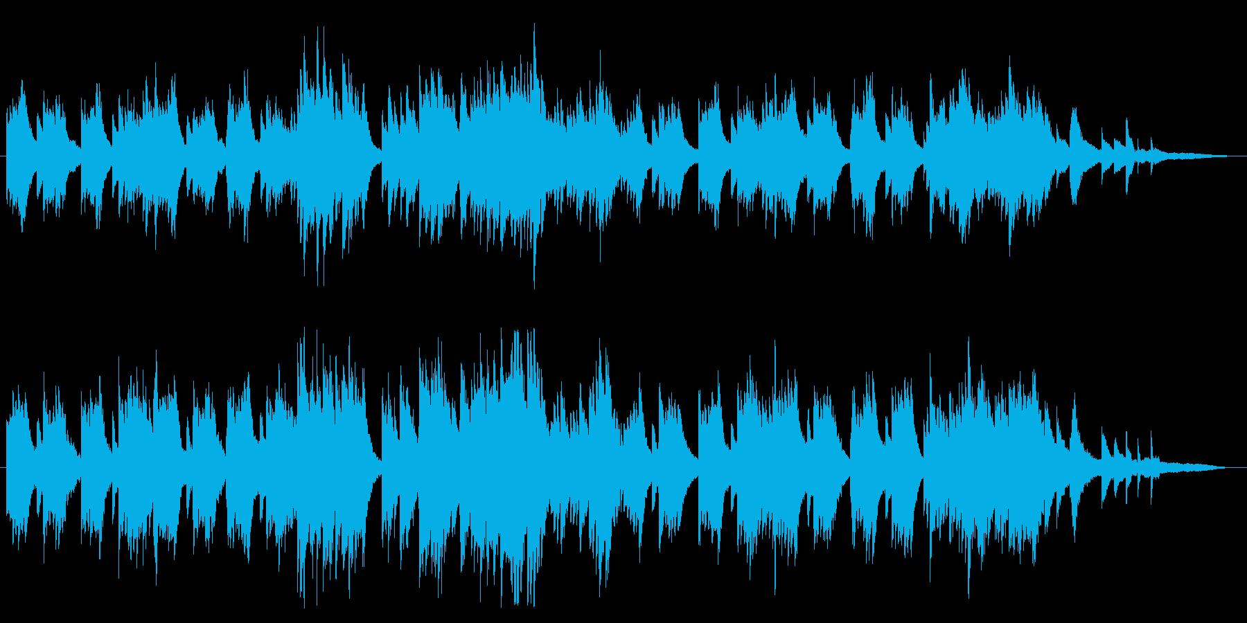 甘く流麗なピアノソロの再生済みの波形