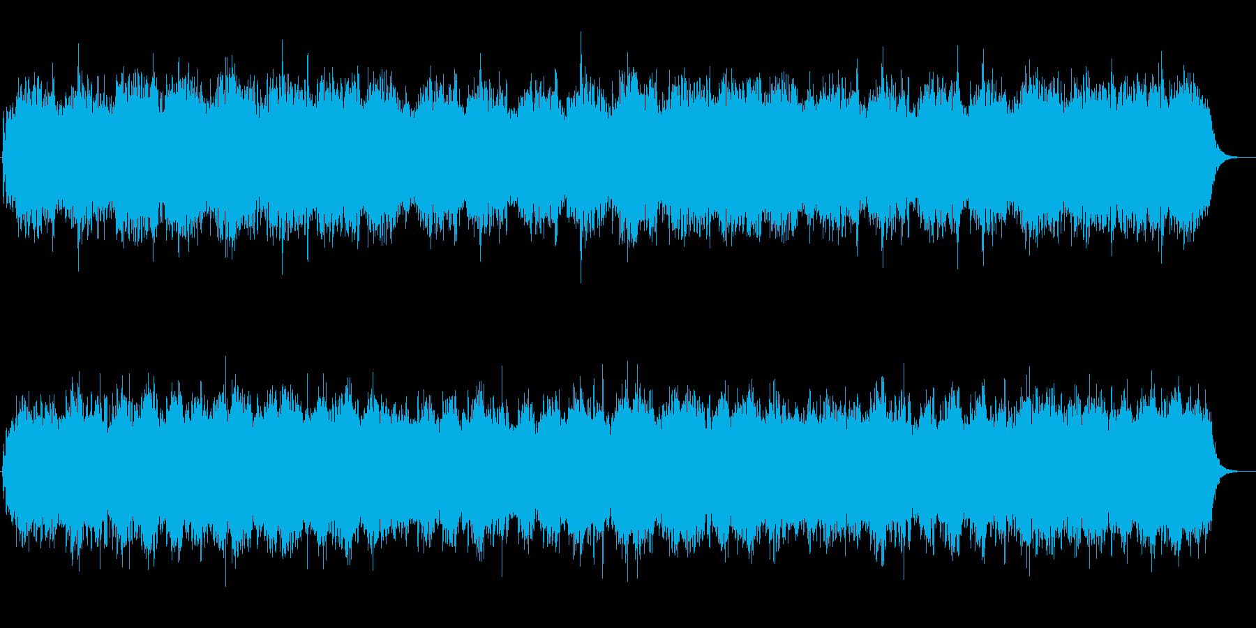 和と中国とオーケストラロック混合の再生済みの波形