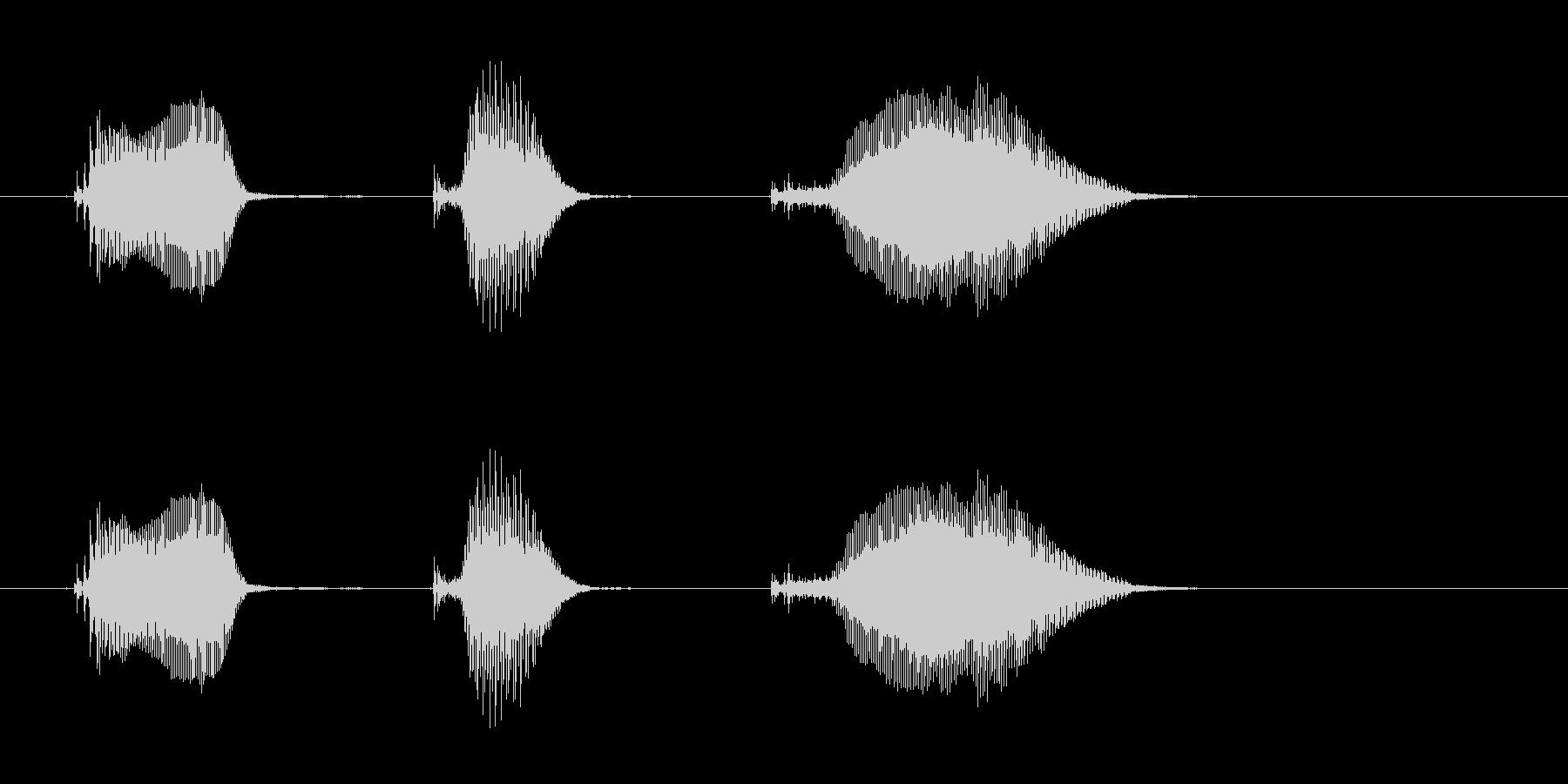 うっきっきの未再生の波形