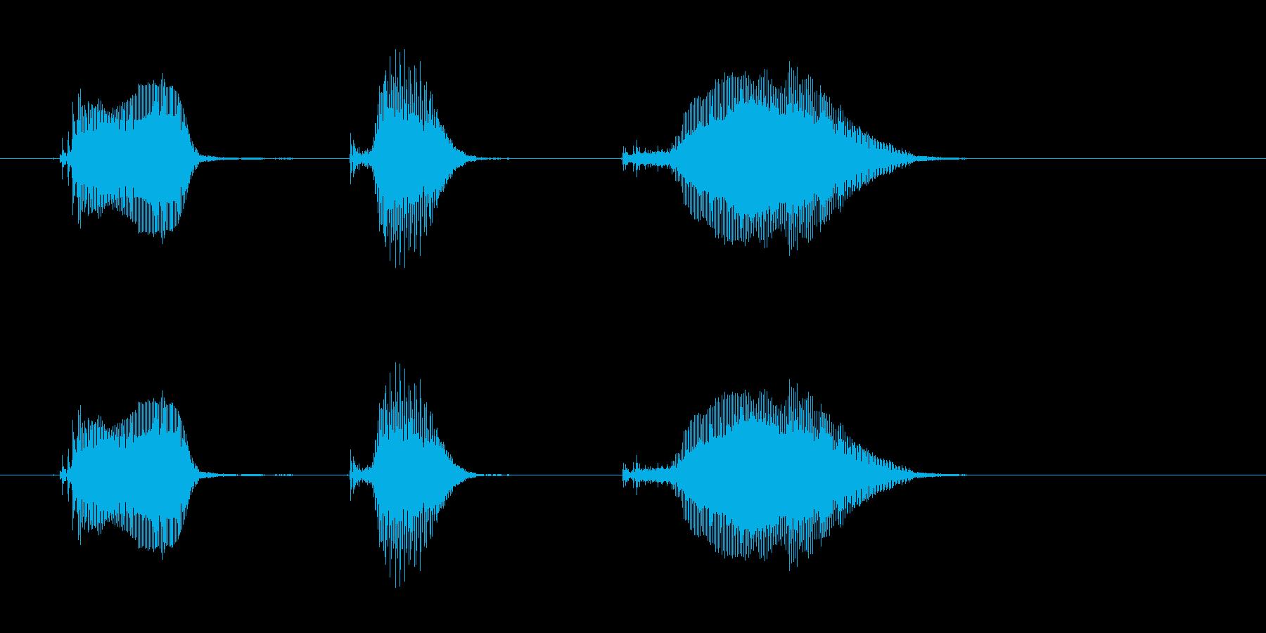うっきっきの再生済みの波形