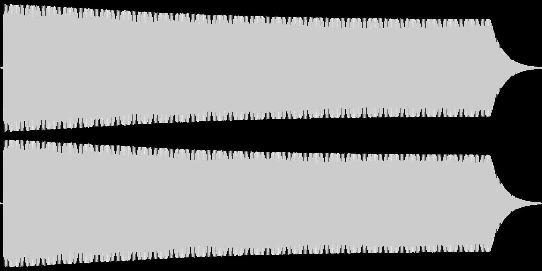 ピー。放送禁止・自主規制音(高・短)の未再生の波形