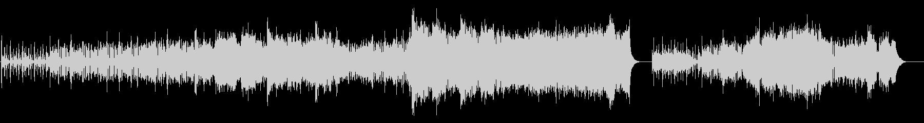 バグパイプを使った行進曲的なBGMの未再生の波形