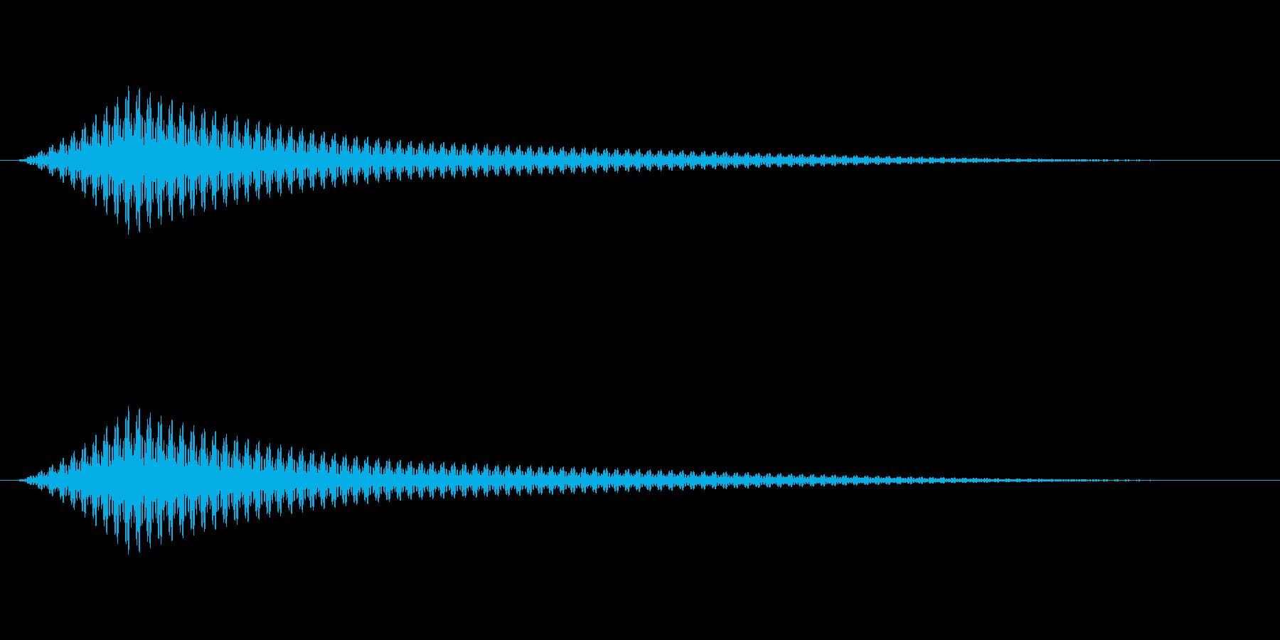 起動音その1の再生済みの波形