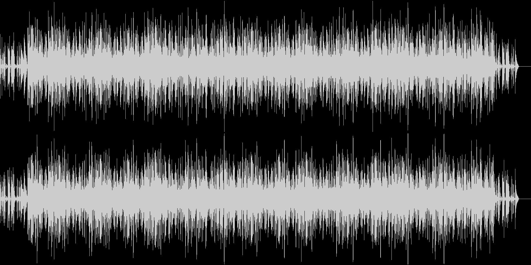 アップテンポで軽快なジャズの未再生の波形