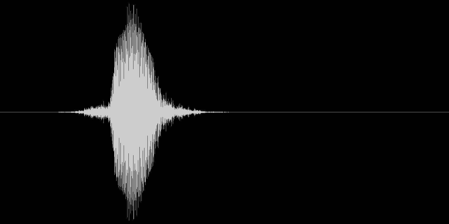 「ふっ」の未再生の波形