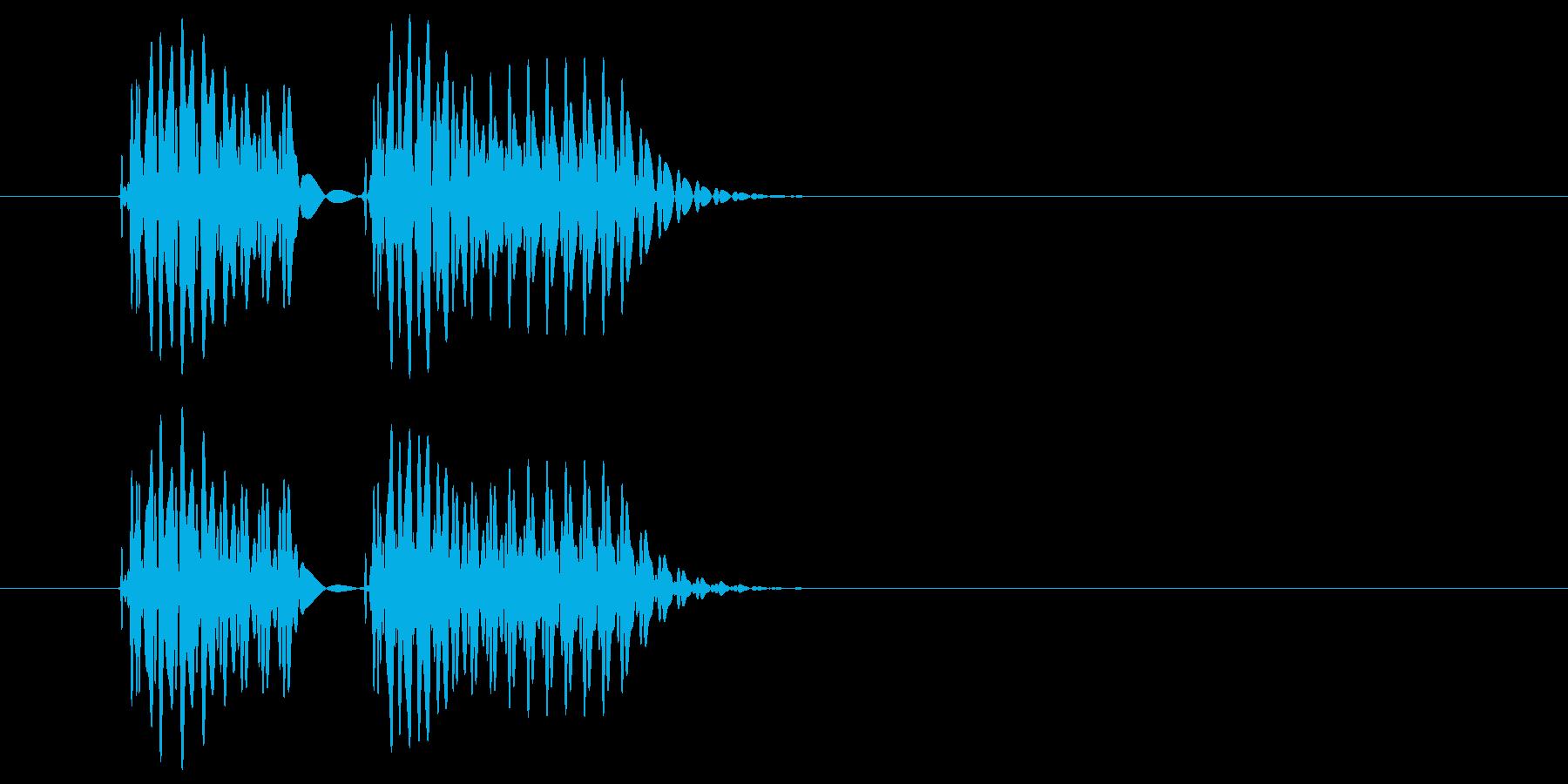 ボテ(低め)の再生済みの波形
