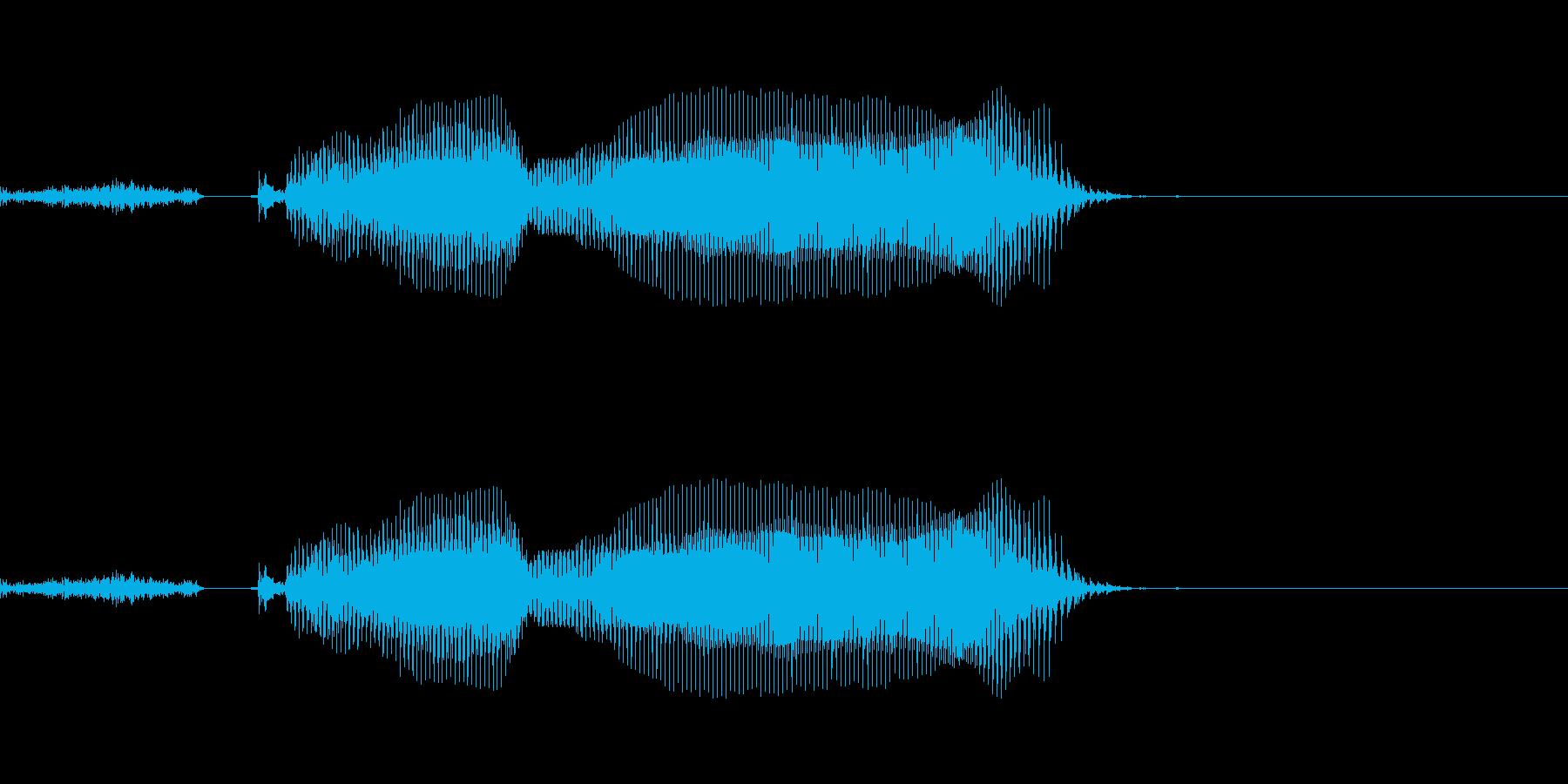きかねえよ(挑発的)の再生済みの波形