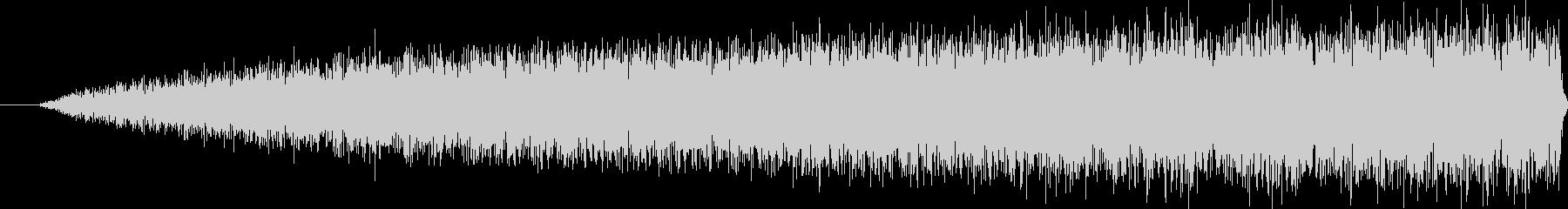 チャージ音の未再生の波形