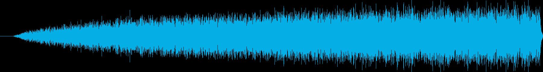 チャージ音の再生済みの波形