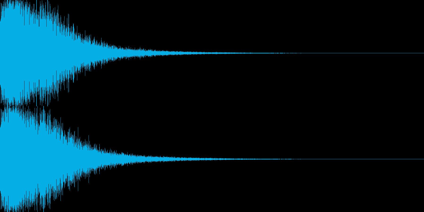 ガーン!(金属系)の再生済みの波形