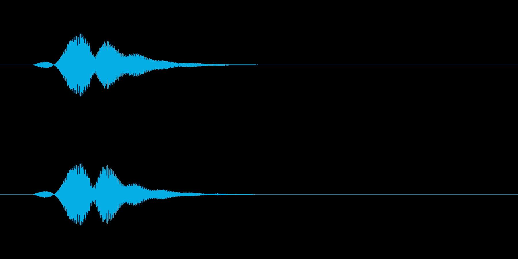 出現(ファンタジー系)の再生済みの波形