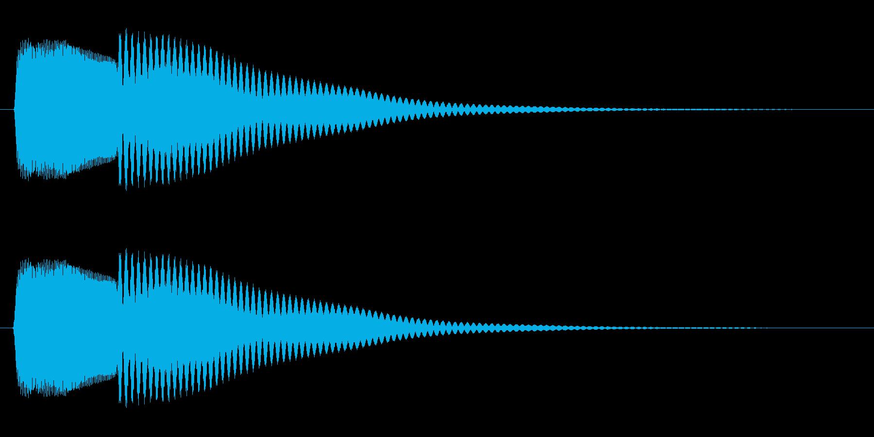 コカ〜ン(可愛らしいシステム向けの音)の再生済みの波形
