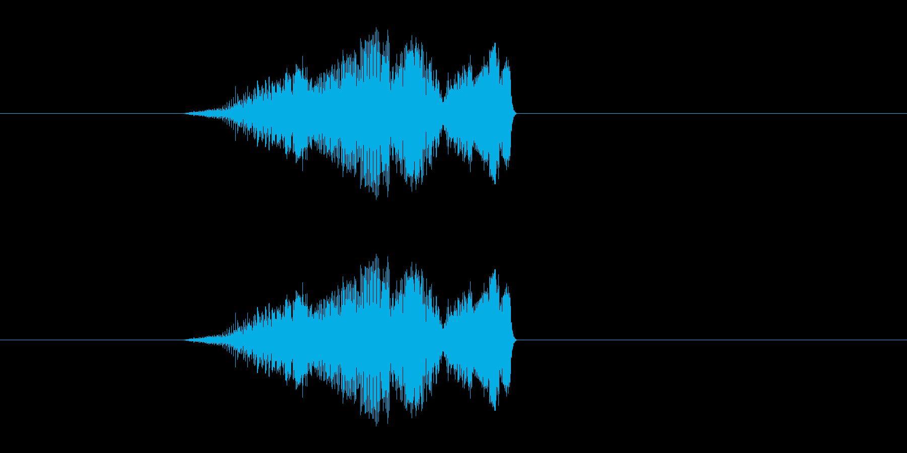 迫力と可愛さありの決定音の再生済みの波形