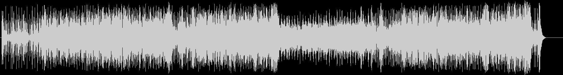 ブライトなフュージョン・サウンドの未再生の波形