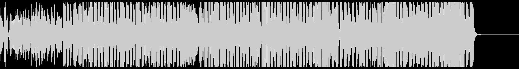 踊りたくなるフュージョンナンバーの未再生の波形