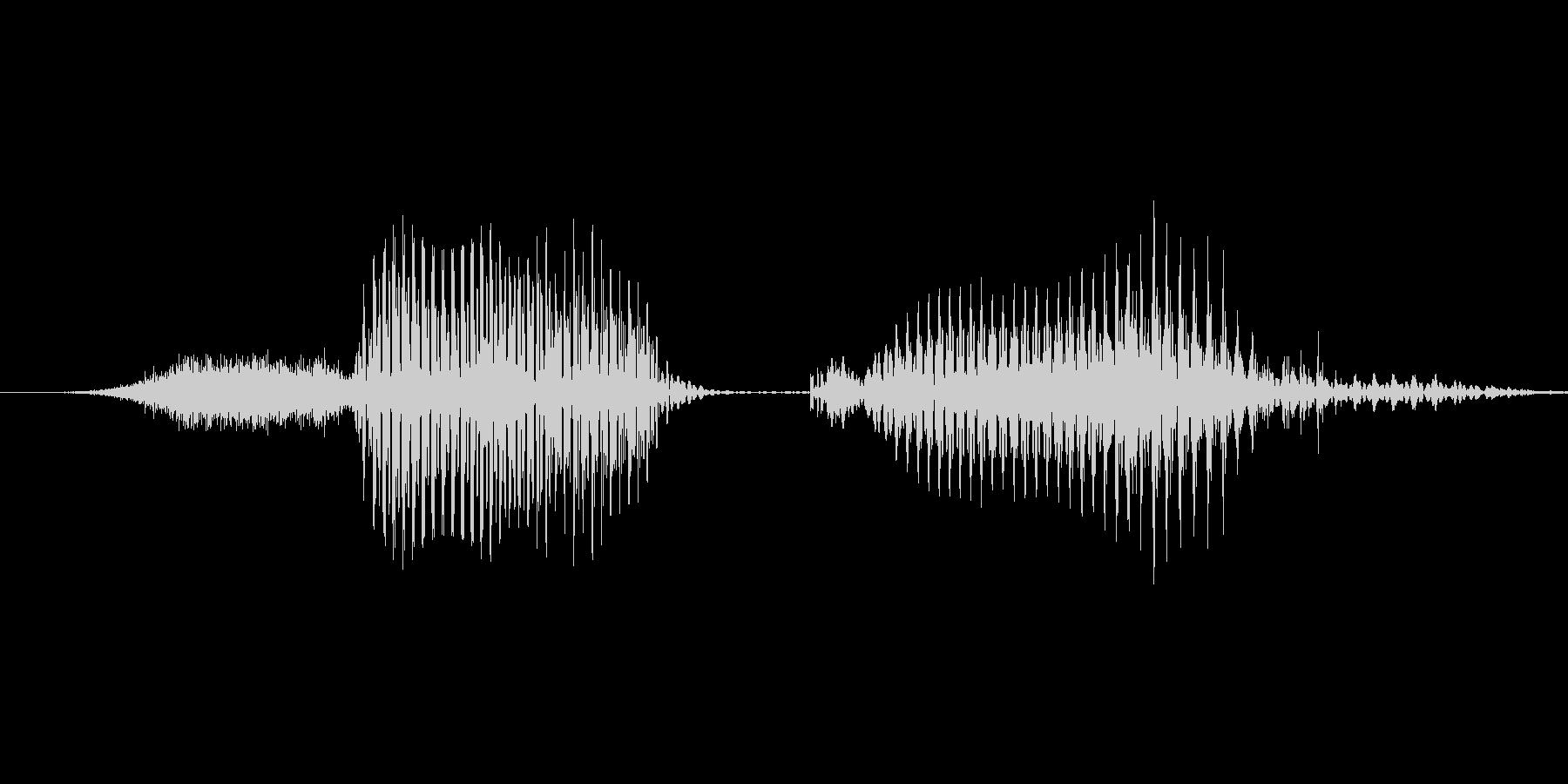 「4 PM」英語発音の未再生の波形