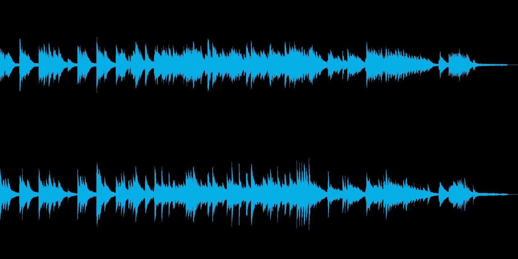 少し切ないピアノ曲の再生済みの波形