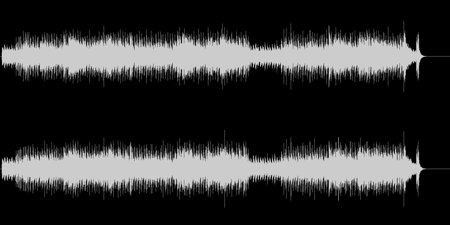 ブラスとピアノによるポップ・アンサンブルの未再生の波形