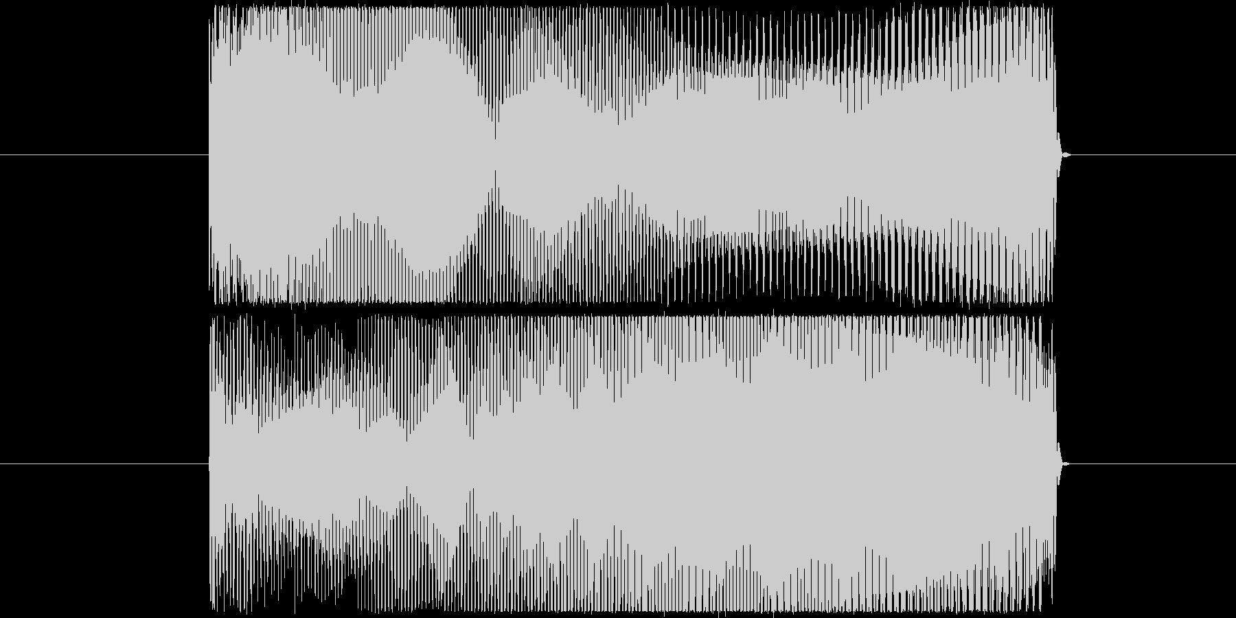 キュワーンの未再生の波形